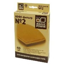 MAGIC POWER MP-CF2 бумажный кофе-фильтр № 2, 1 компл. (20)