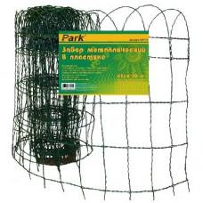 PARK Забор металлический в пластике (рулон) 65см*10 м (322101)