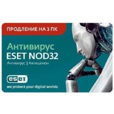ESET NOD32-ENA-1220(CARD3)-1-1 CARD 1 год на 3 ПК или обновление на 20 месяцев
