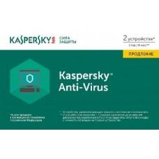 KASPERSKY Anti-Virus 2 ПК 1 год Продление лицензии Card KL1171ROBFR