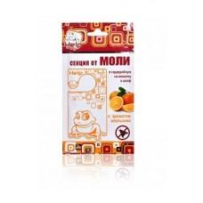 HELP 80309 секция от моли с ароматом апельсина