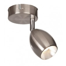 ESCADA 10204/S LED*5W STAIN CHROME