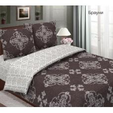 BRUNO КПБ 1,5-спальный Брауни
