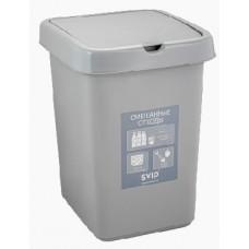 SVIP Контейнер для раздельного сбора мусора, 25 л (смешанные отходы) SV4544СМ