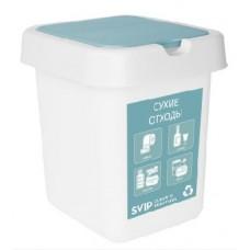 SVIP Контейнер для раздельного сбора мусора, 9 л (сухие отходы) SV4542СХ