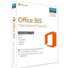MICROSOFT Office 365 персональный (qq2-00733)