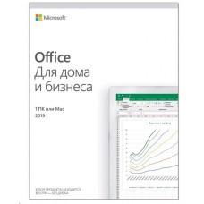 MICROSOFT Office для дома и бизнеса 2019 T5D-03242