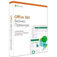 MICROSOFT Office 365 для малого бизнеса KLQ-00422