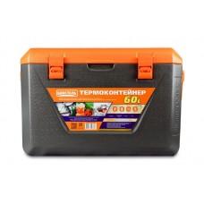 БИОСТАЛЬ Термоконтейнер с боковыми ручками CB-60G, 60 л (BIOSTAL)