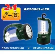 КОСМОС 2008L-LED (1/12)