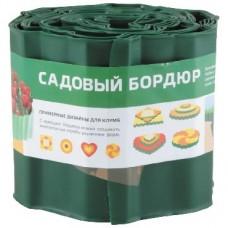 PARK бордюр для газонов, грядок h 15см (256010) зеленый