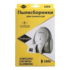 KOMFORTER SM-9 синтетика комл. 4шт. (10)